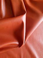 Искусственная кожа на трикотаже / рыжая