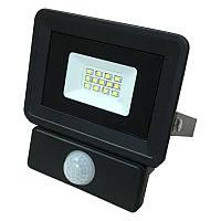 Светодиодный прожектор с датчиком движения 10W Slim 6000-6500K