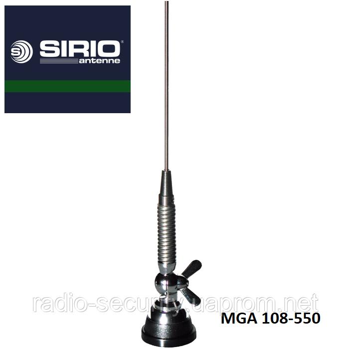 Антена автомобільна SIRIO MGA 108-550 VHF