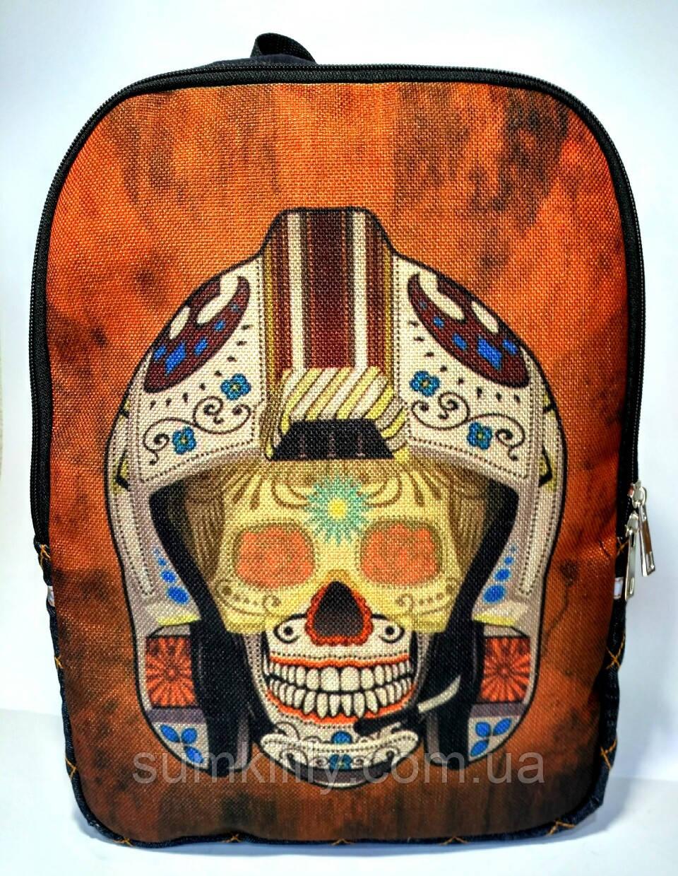 Джинсовый рюкзак Череп в шлеме