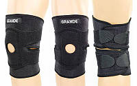 Фиксатор коленного сустава открывающийся с открытой коленной чашечкой