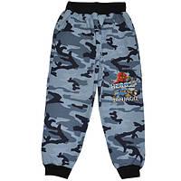 Детские спортивные штаны для мальчика 4-8 лет Нидзяго