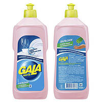Средство для посуды GALA, бальзам 0,5