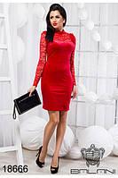 Элегантное облегающее платье велюр гипюр для стильной леди новинка (42,44,46,48 )