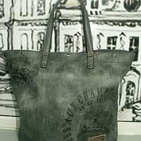 f6794b72fa44 Женская сумка-шоппер в категории сумки для покупок в Украине ...