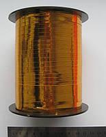 "Лента подарочная, металлик, золото ""медное"", ширина 5 мм. катушка 150 м"