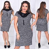 """Очаровательное женское платье ткань """"Двунитка с шерстяной нитью"""" 48, 50, 52, 54, 56 размер батал"""
