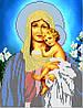 Матерь Божья Трижды Прекрасная