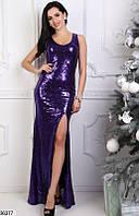 Платье с роспоркой