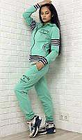 Спортивный костюм ДГД-823