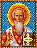 Св. ВлМуч. Артемий