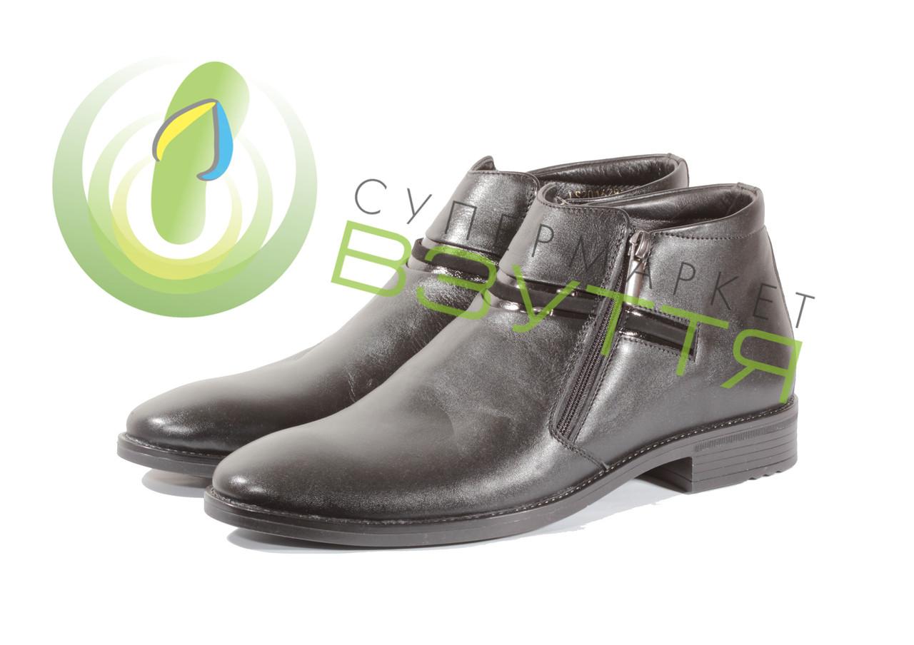 Кожаные  ботинки 41,44размеры