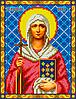 Св. Равноап. Нина