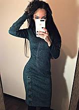 Платье № 5