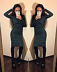 Платье № 5 , фото 2