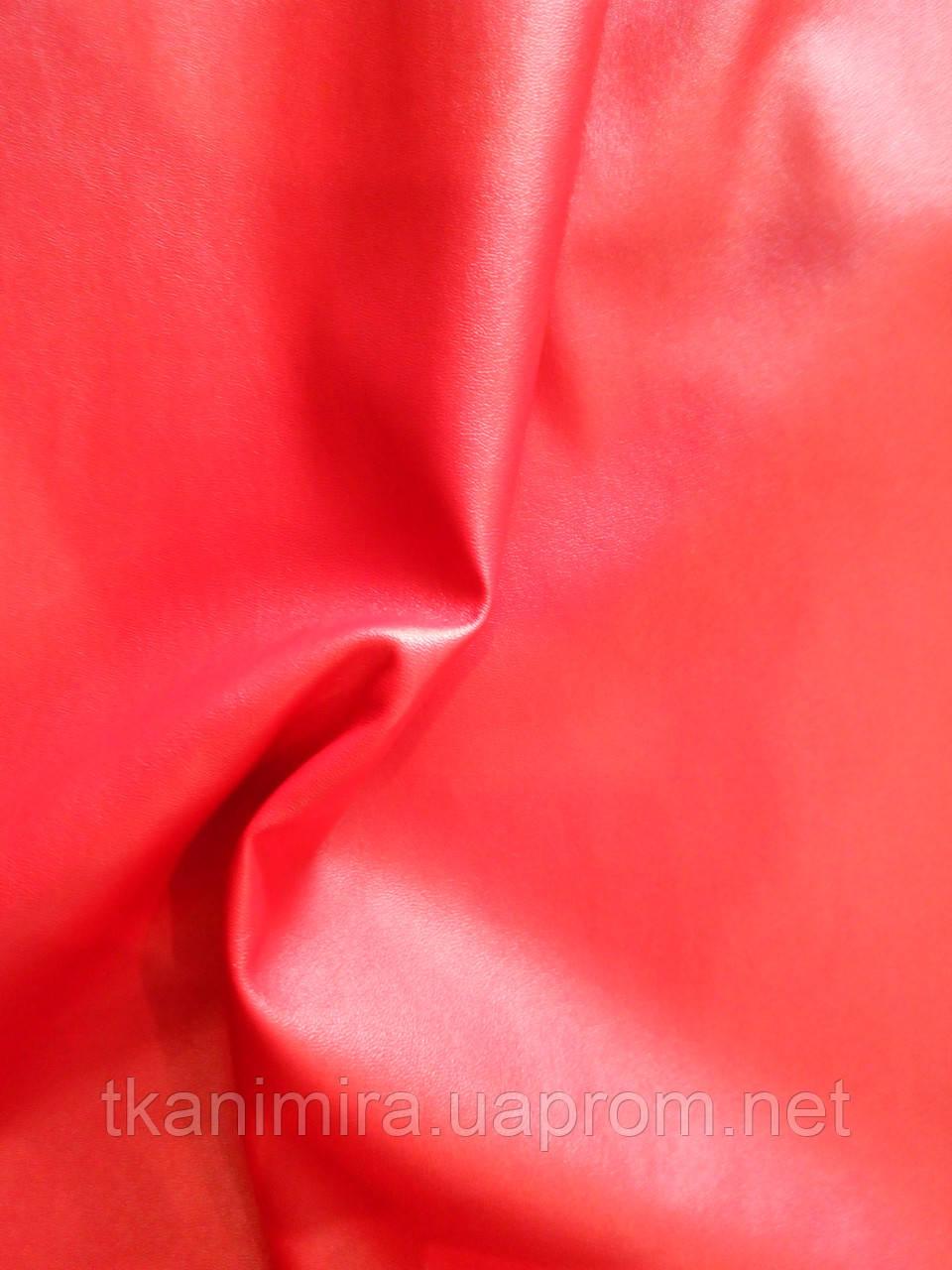 Искусственная кожа / красная