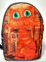 Джинсовый Рюкзак Солнечный кот, фото 1