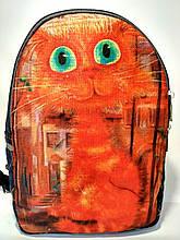Джинсовый Рюкзак Солнечный кот