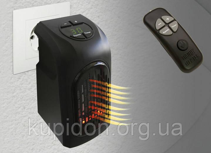 Rovus Handy Heater - Портативний обігрівач