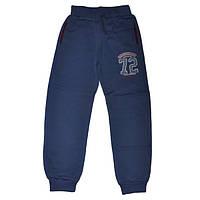 Детские спортивные штаны для мальчика 9-12 лет на флисе синие оптом