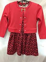 Платье для девочки 3-6 лет с болеро красного цвета