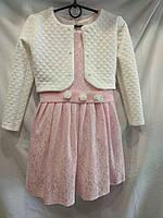 Нарядное платье для девочки 4-7 лет с болеро  белого цвета, платье розового.