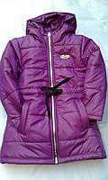 Куртка демисезонная для девочек 2-6 лет  Сиреневого цвета с капюшоном