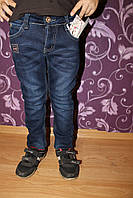 Джинсы для девочки-подростка 7-12 лет синие на флисе
