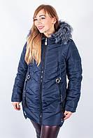 Куртка с меховым капюшоном синяя Зита