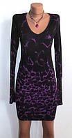Стильное Платье от Clockhouse Размер: 42-S