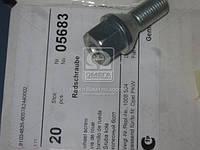 Болт колесный M12x1,5/47,5 Chevrolet (GM) (Производство Febi) 05683