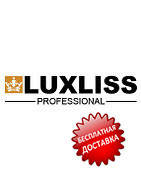 Luxliss professionel (Germany)
