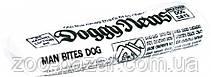 Игрушка для собак TRIXIE Газета винил 18 см (арт.3468)