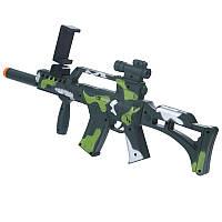 Автомат AR-3010 GAME GUN высокого качества. Дополненная реальность. Практичный дизайн. Купить. Код: КДН2785