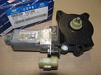 Мотор стеклоподъемника двери передней правой Hyundai Accent 06-/Kia Rio 05- (производство Mobis), ADHZX