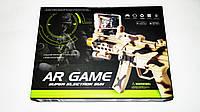 Качественное оружие виртуальной реальности AR Game Gun AR-800. Игровой автомат. Интернет магазин. Код: КДН2786
