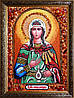 Ікона Світлана з бурштину