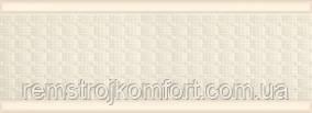 Фриз InterCerama Lucenze бежевый узкий 6.5x23
