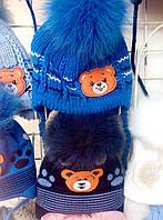 Шапка на зиму для мальчика вязка с бумбоном из натурального меха голубого, синего цвета Мишка оптом