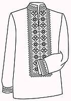 Заготовка под вышивку мужской рубашки ВЧ-15