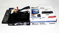 Внешний тюнер Mstar M-5695 DVB-T2 USB+HDMI. Хорошее качество. Практичный дизайн. Купить онлайн. Код: КДН2787