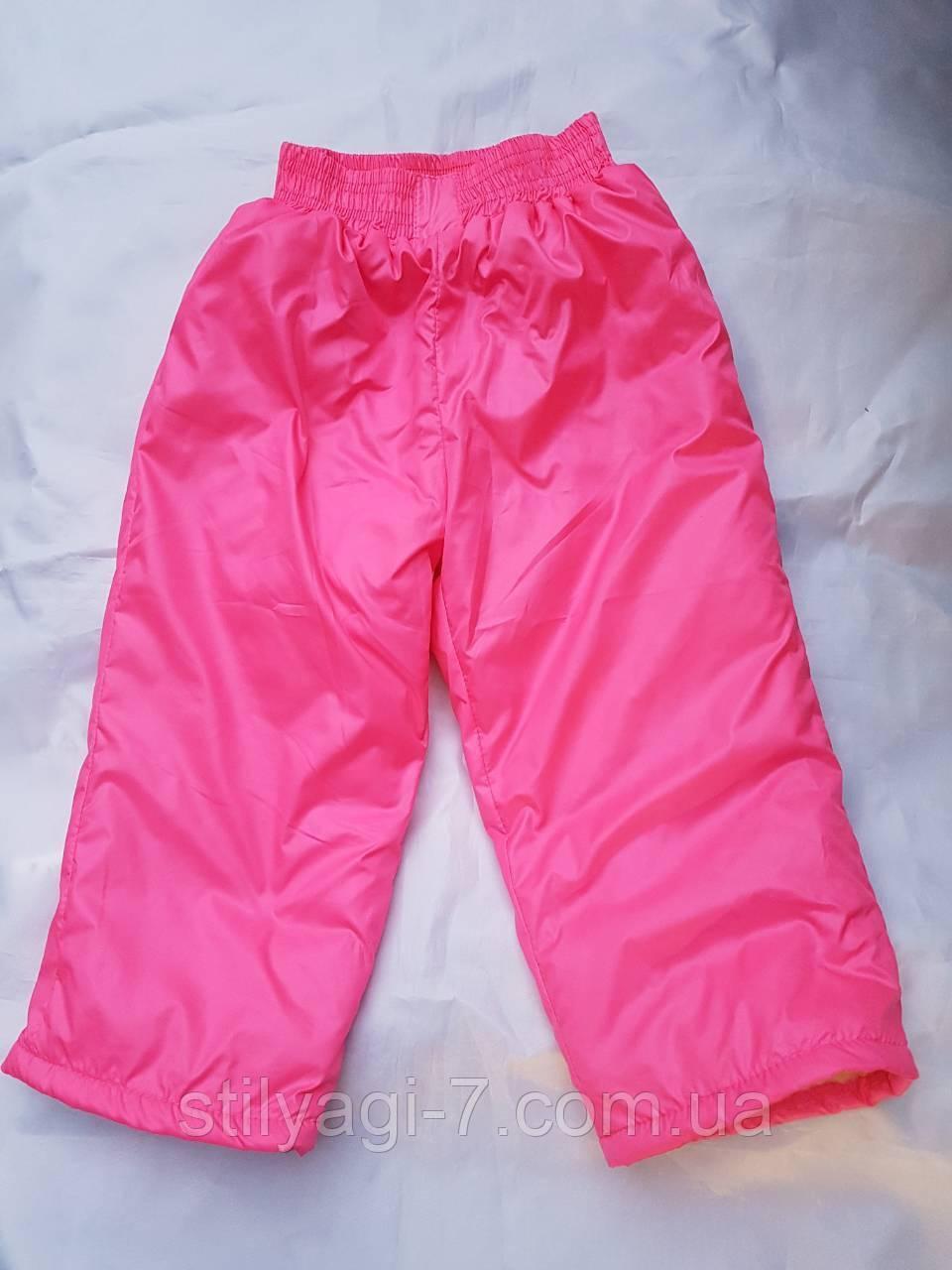 Штаны для девочки из плащевки 2-6 лет на овчине розового цвета оптом