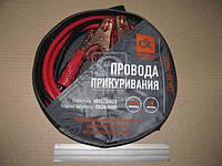 Провод прикуривания 400А, 3м, (-50С),  (арт. DK38-0400), AAHZX