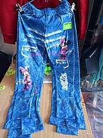 Лосины для девочки-подростка 9-12 лет синего цвета под джинс Минни  оптом