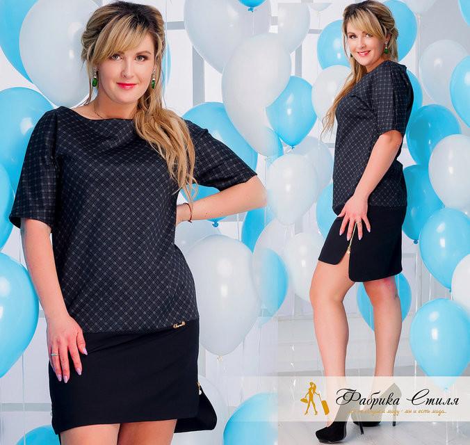 """Стильное женское платье ткань """"Французский трикотаж"""" 48, 50, 52, 54  размер батал"""