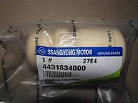 Отбойник амортизатора (Производство SsangYong) 4431834000