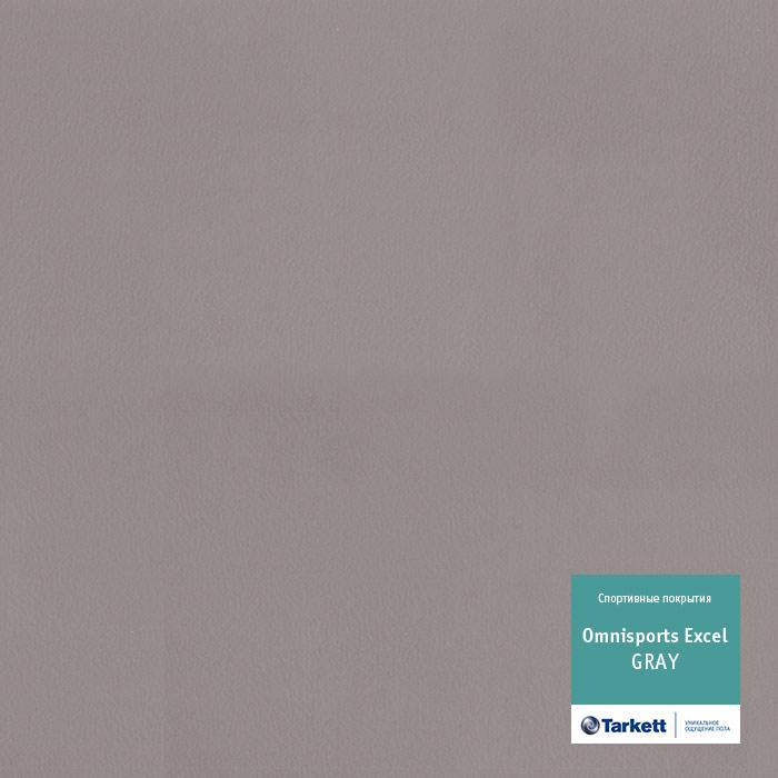 Линолеум спортивный Tarkett OMNISPORTS V83 серый