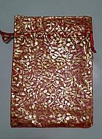 Мешочек для упаковки Подарка Красный