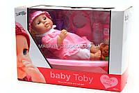 Пупс Baby Toby в ванночке с аксессуарами и питомцем 30808A3