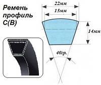 Ремень клиновой приводной C(B) 3350 Lw